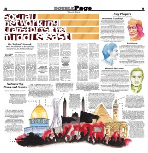 The Fourth Estate earns finalist standing in the esteemed Pacemaker Competition