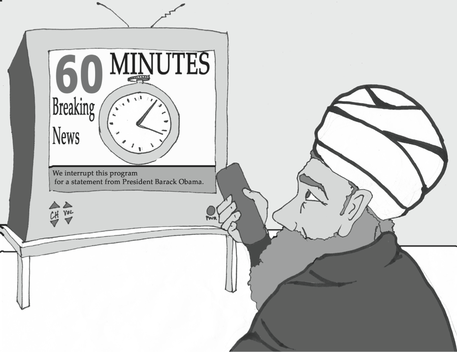 Osama bin Laden's Death: A Cause for Celebration?