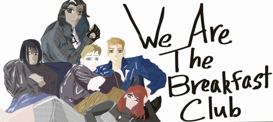 We Are The Breakfast Club